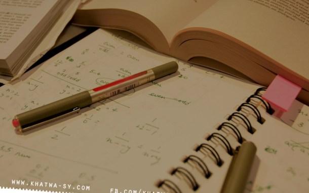 نماذج الامتحانات التجريبية للثانوية العامة 2015 من الوزارة