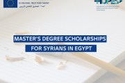 Master's Degree scholarships for Syrians in Egypt