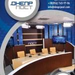 DneprPost-Dnepropetrovsk-mediacentr