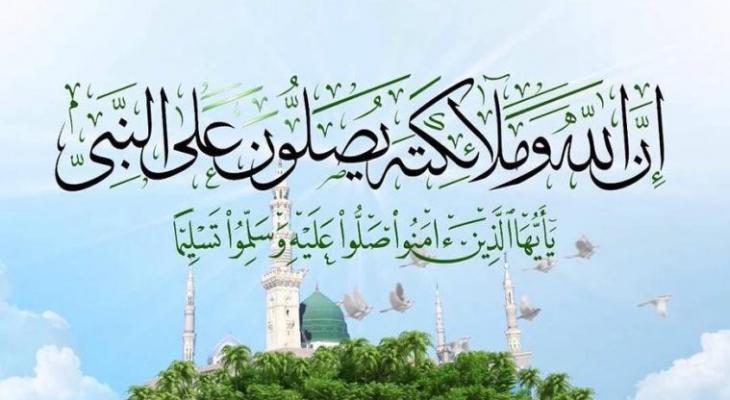 بالفيديو كيفية الصلاة على النبي صلى الله عليه وسلم وكالة خبر