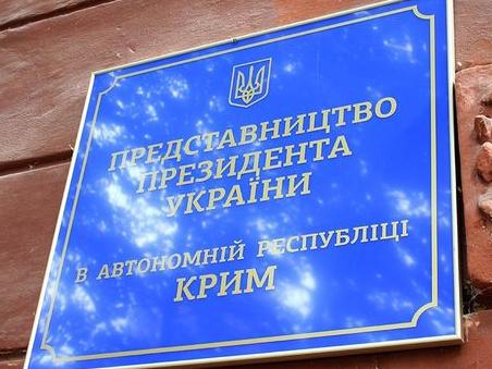 Що робить у Херсоні представник Президента в Криму?