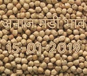 mandi-rates-15-01-2019 , mandi bhav today