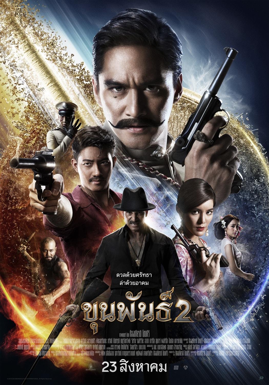 Khun Phan 2 (2018)