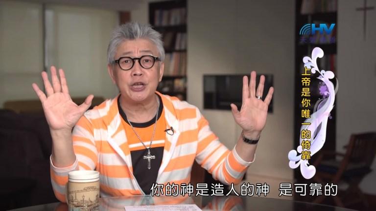 Read more about the article 20190702恩典365 – 列王 – 希西家 28.挑戰神 : 上帝是你唯一的倚靠