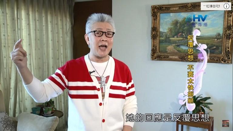 Read more about the article 20200423恩典365 – 進入命定-馬利亞 5.人的思想 : 反覆思想 不要太快拒絕