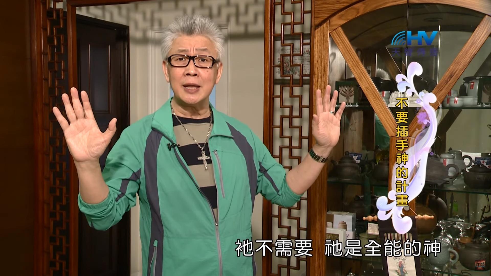 You are currently viewing 20200615恩典365 – 亞伯拉罕 38.自找麻煩 : 不要插手神的計畫