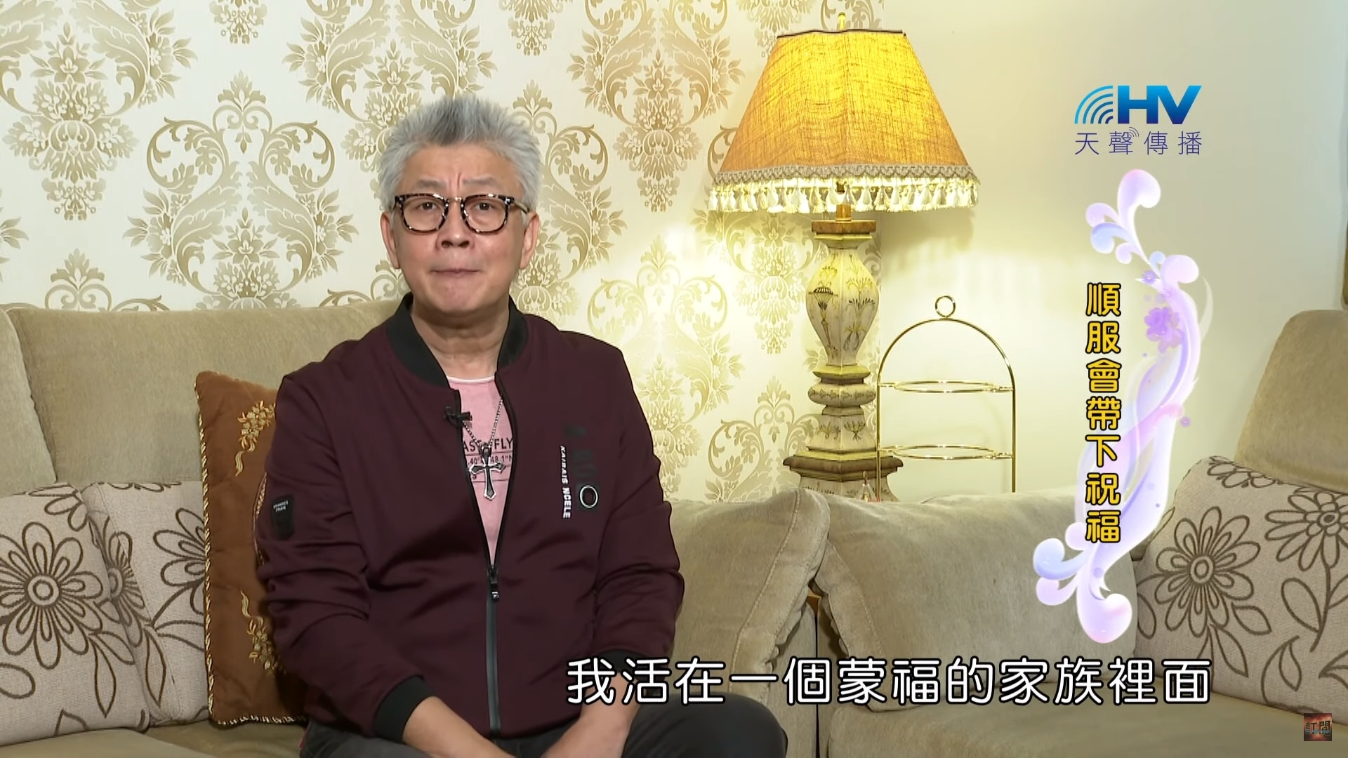 You are currently viewing 20200703恩典365 – 以撒 1.蒙福的家族 : 順服會帶下祝福