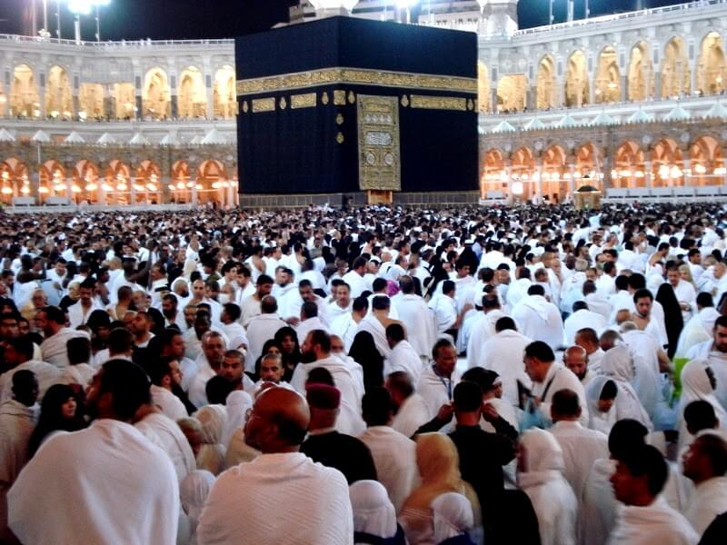Amalan Tawaf Haji Dan Umrah