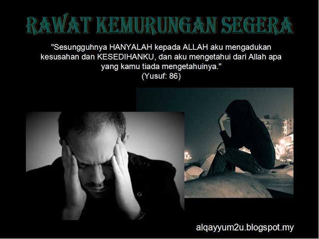 Rawatan terapi Al-Quran, Pusat Rawatan Al-Qayyum,