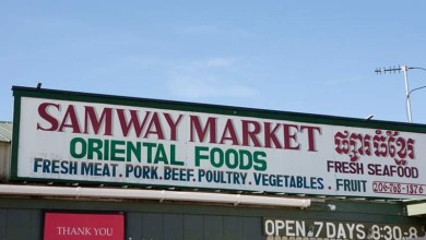 Photo of Samway Market