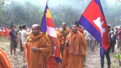 Photo of Monks Hold Ceremony To Protect Cambodian Forest