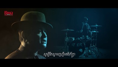 Photo of RIZER – ជញ្ជាំង The Wall [OFFICIAL LYRIC VIDEO] Original Music