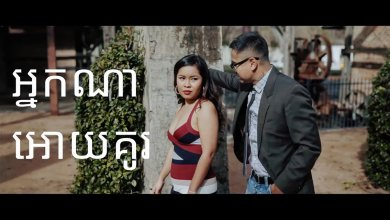 Photo of New Music Video: SATIYA – Nak Na Oy Ku