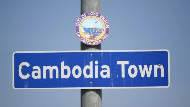 Photo of Cambodia Town: Not For Sale