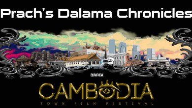 Photo of Prach's performance Dalama Chronicles 20 years anniversary during Cambodia town film festival