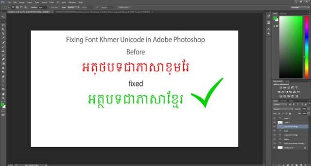 How to fix font Khmer Unicode on Adobe Photoshop
