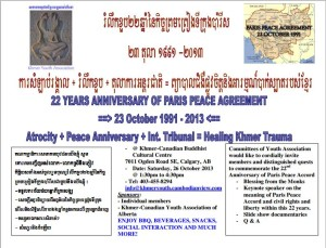 22nd Anniversary Commemoration of Paris Peace Accord