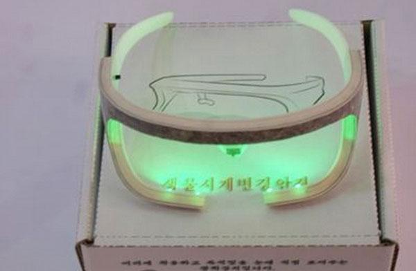 Triều Tiên phát minh kính đặc biệt hữu dụng cho con người