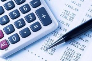 Податкова соціальна пільга у 2018 році