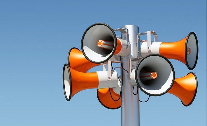 Увага! На Херсонщині проводитиметься перевірка системи оповіщення цивільного захисту