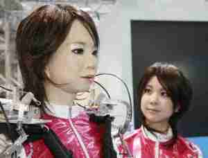 robot-wedding-2