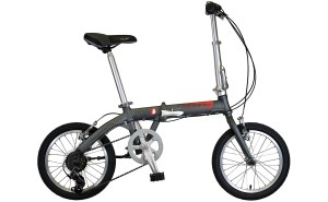 2021 KHS Bicycles Expresso in Gray