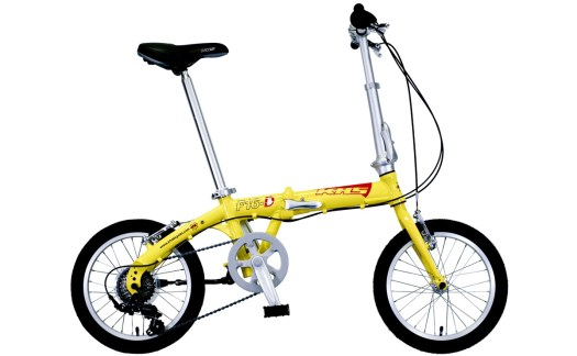 2022 KHS Bicycles Expresso in Yellow