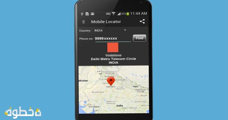 تطبيقات تحديد موقع المتصل اندرويد