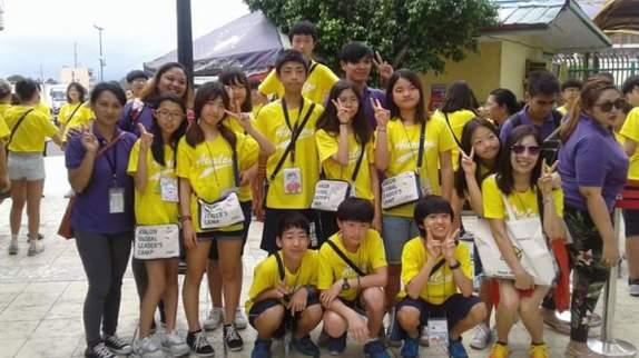Teacher Sophia's group