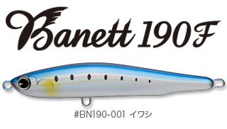 banett190f