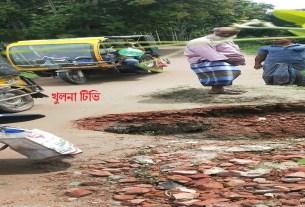 যশোর শেখাটি তরফ নোয়াপাড়া থেকে সুলতানপুর যাওয়ার রাস্তাটি মরণ ফাঁদে হিসাবে তৈরি হয়েছে Inbox