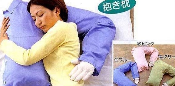 hug pillow-khurki.net
