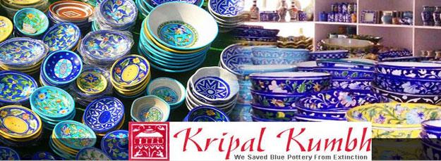 2. kripal_kumbh