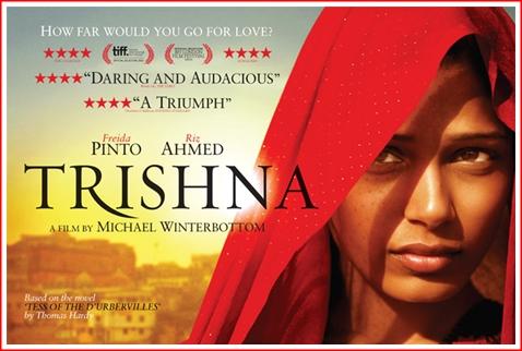 trishna_khurki.net