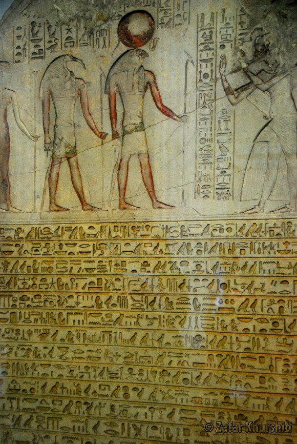 Pilaster from the Saqqara tomb of Hormheb