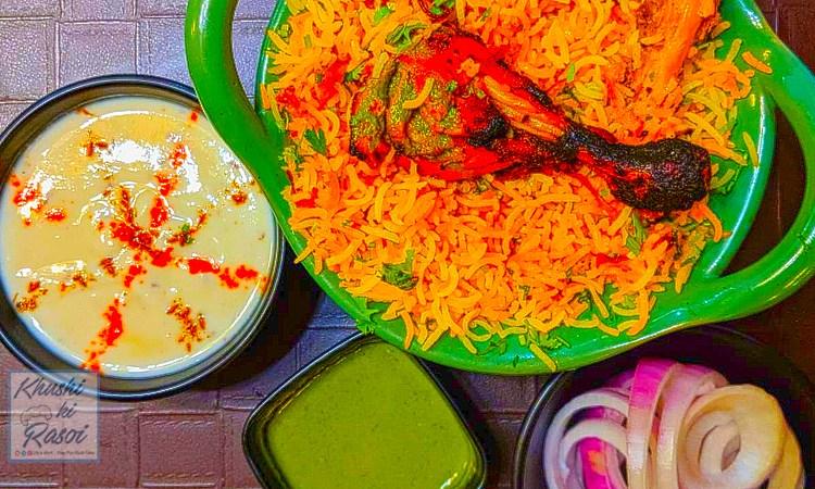 चिकन दम बिरयानी रेसिपी | chicken dum biryani racipe