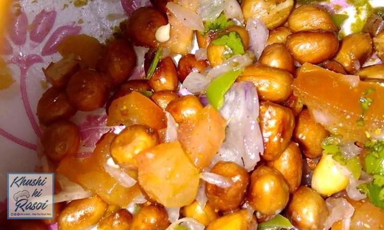 मूंगफली चाट रेसिपी | How to Make Easy Peanuts Chaat