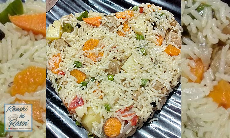 वेज पुलाव दिल रेसिपी | How to Make Amazing Vegetable Pulao