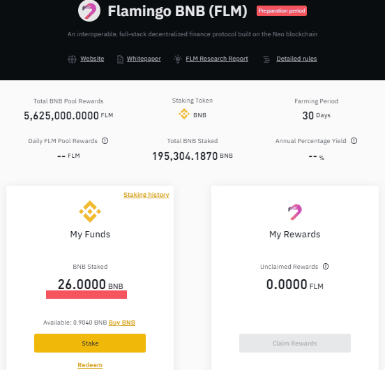 বাইন্যান্স লানচপুল flamingo-token