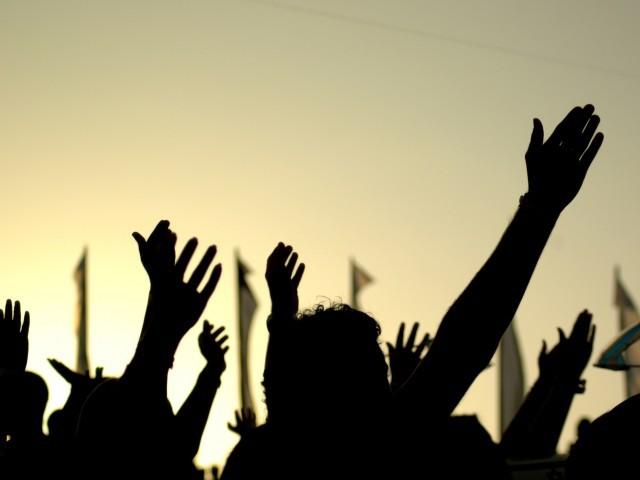 ضلع کرم کښې د ججانو تعنيات کولو او پاسپورټ آفس پرانستو لپاره ځائي خلقو احتجاج کړې