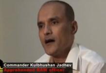 پاکستان به نن د کلبهوشن په معامله نړي وال عدالت کښې جواب جمع کوي