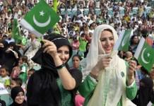 نن په ټول ملک کښې يوم پاکستان په جوش و جذبے سره مانځلې کيږې
