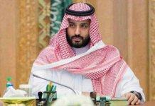 اسرائيل ته په خپل خاروه د اوسيدو پوره حق حاصل دے، محمد بن سلمان