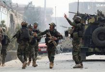 جلال آباد ښار کښې په اکاونټ آفس وسله والو حمله کښې نهـ تنه شهيدان شوى
