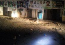 بلوچستان کښي پرانتخابي دفتر بم حمله کښي پينځويشت ژوبل شوي