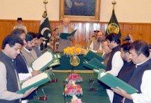 د بلوچستان صوبائ کابينې اجلاس شوي دي