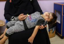امريکې د فلسطيني هسپتالونو لپاره د امداد بندولو فيصله کړي