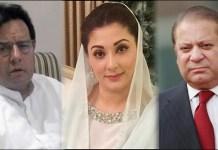 اسلام آباد هائيکورټ د نواز شريف خلاف نيب سزا معطل کړه