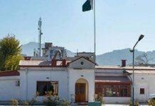 پاکستان قونصلګرى تړلو لوجې د ننګرهار اولس ستونزو سره مخ شوې