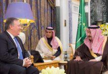 دامريکې خارجه وزير د سعودي باچاه سره ملاقات کړي